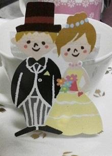 結婚紅茶70